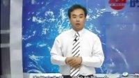 王瀚骏消费者心理破解方法(时代光华)09[全10集]