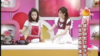 鲜果奶香慕斯蛋糕