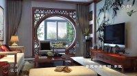 经典设计中式风格室内空间案例鉴赏一