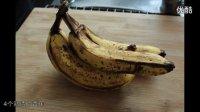 《宅男美食》8集教你做正宗烘焙香蕉面包 《Matt Garner》
