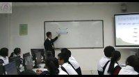 动画导演我来当初识Flash软件_2012全国信息技术优质课比赛视频