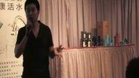 视频: 月朗国际月月爱公司会员澳门分享会 招商QQ907955914电话13281335557廖老师