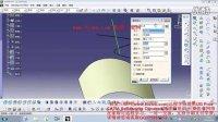CATIA建模之曲面曲线投影命令讲解 创成式外形设计