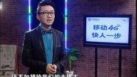 20140222 吕成聊吧 美国说中国是最大假货市场,这话靠谱吗?
