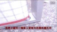 温州祥狮图文科技有限公司彩票走势图安装方法_高清
