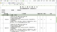 3dmax三维视频教程,3dmax高手速成 第14节:3dmax教程