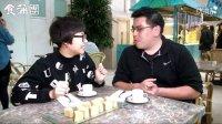 2014年3月7日 食蒲團 - 象屎咖啡/年輪蛋糕 (澳門美高梅)