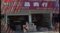 广西佳旺商品批发市场庆典活动