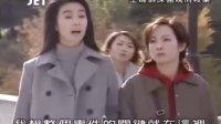 [JET推理劇]20011219主婦探偵河原綾子ののぞき見事件簿主婦偵探偷窺情殺案part1