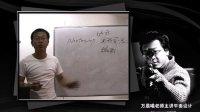 [PS]PS教程Photoshop教程PS视频教程PS入门教程-入门介绍