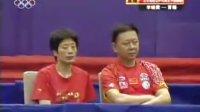 Li Xiaoxia vs Cao Zhen