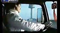 福田汽车\福田欧曼\欧曼汽车\欧曼重卡广告合辑