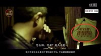 【萝莉侃剧】电影《扫毒》植入性广告大吐槽【第2集】