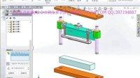 SolidWorks2013 爆炸装配图