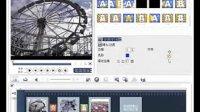 会声会影10视频教程05(21互联出版)