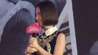 20140305MR中国TOP排行榜启动记者会(陈翔林俊杰姚贝娜)全程视频by紫轩
