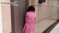 女人30情定水舞间 18 房东素梅突返家中