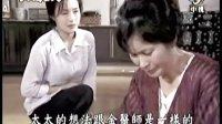 [韩剧][六個孩子]20[国语中字]