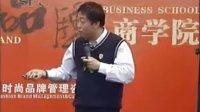 视频: 【时代光华在线移动商学院┽QQ1219258993】宋智广:总代理如何指导加盟商订货5