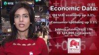 BFS牛汇行业评价高受众多媒体采访