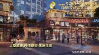 广州FLASH动画 创意动画短片 泽雅居30秒夜