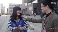 河北师大的女生怎么看女生节?