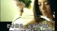 say hello——徐怀钰