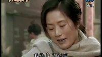 [韩剧][六個孩子]04[国语中字]