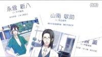 薄桜鬼SSL sweet school life 【OPムービー】 - YouTube1