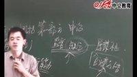公务员考试辅导申论暑期备考方略【申论的本质】