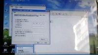 8网众无盘服务器安装过程客户端安装1