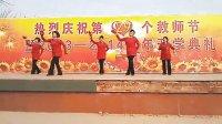 火玫瑰广场舞接新娘 (2) 234SAO最新网址入口相关视频