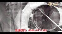益盛胶囊官网
