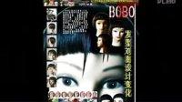 第13代B0BO发型设计专业教学杂志电视版原创教材首发2