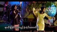 视频: 緬甸歌曲 Yadanar Oo
