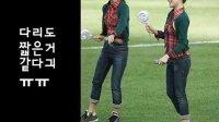 韩国女明星真实身高