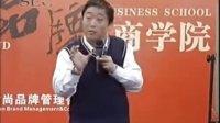 视频: 【时代光华在线移动商学院┽QQ1219258993】宋智广:总代理如何指导加盟商订货7