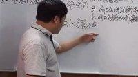 《逃离巴比伦》第5讲 王月皓弟兄 广东阳春2013年7月