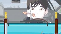 flash动画制作 创意动画作品 驾车打电话 广州动画公司