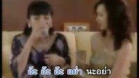 泰国电视剧插曲(MV)
