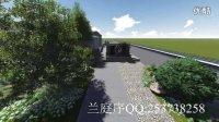 南京兰庭序中式庭院设计