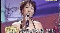 韩国老歌 韩国 歌曲 民歌