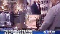 中国国际时尚家居用品展揭幕 境内外厂商转瞄中国国内市场