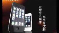 迈峰手机迈峰sk m88苹果手机迈峰手机官网迈峰4手机