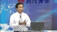 王瀚骏消费者心理破解方法(时代光华)06[全10集]