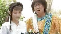 刁蛮公主逍遥王 09