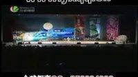 视频: 月朗国际台湾分公司开幕录象(带字幕)全球招商Q Q:356684898