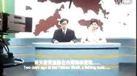 【Lei影视】香港经典动作片【救世神棍】国语版