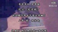 生命最后十分钟1985年日本航空123班机空难事件[i0318.com]