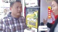 海南创意小吃 文福庄园 椰冻奶酪 栗香地瓜 冰淇淋